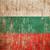 nagrobek · cmentarz · Bułgaria · starych · wyblakły · banderą - zdjęcia stock © hitdelight