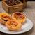 portuguese custard tarts stock photo © homydesign