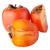 frescos · maduro · aislado · blanco · frutas · fondo - foto stock © homydesign