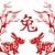 papercut of rabbit lunar year stock photo © huhulin