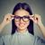 success closeup portrait beautiful happy woman with glasses smiling stock photo © ichiosea