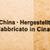 Chiny · karton · recyklingu · pojemnik · obiektu · tektury - zdjęcia stock © ifeelstock