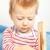 Cute · мальчика · гнева · изолированный · белый · детей - Сток-фото © igabriela