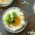turuncu · tarçın · sütlaç · iç · şekerleme · baharatlar - stok fotoğraf © ildi