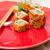 japanese · sashimi · polpo · sesamo · pronto · piatto - foto d'archivio © ilolab