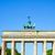 ブランデンブルグ門 · ベルリン · ドイツ · 空 · 建物 · 市 - ストックフォト © ilolab