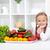 sorridente · chef · legumes · frescos · atraente · caucasiano · em · pé - foto stock © ilona75