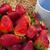 свежие · клубника · синий · кружка · весны · продовольствие - Сток-фото © Imagecom