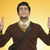 бизнесмен · пальцы · бизнеса · молодые · Постоянный · надежды - Сток-фото © imagedb