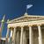 akadémia · Athén · helyes · oszlopok · istennő - stock fotó © imagedb