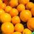 naranjas · mediterráneo · mercado · mandarina · naturaleza · salud - foto stock © imagedb