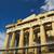 Partenon · Acrópole · Atenas · Grécia · antigo · templo - foto stock © imagedb