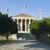 akadémia · Athén · oszlopok · istennő - stock fotó © imagedb