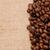 kötél · kávé · űr · háttér · felirat · ital - stock fotó © inxti