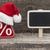 подарки · фото · счастливым · Дед · Мороз · Рождества - Сток-фото © inxti