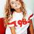 közelkép · portré · derűs · fiatal · fürtös · szőke · nő - stock fotó © iordani