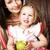 fiatal · csinos · elegáns · anya · kicsi · aranyos - stock fotó © iordani