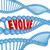evolve dna word improve enhance get better growth stock photo © iqoncept