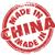 exportar · produto · China · papel · caixa - foto stock © iqoncept