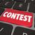 ganhar · competição · desenho · sortear · loteria - foto stock © iqoncept