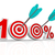 100 percent arrows in targets perfect score stock photo © iqoncept