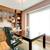 simple yet elegant office room interior stock photo © iriana88w