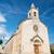 教会 · フランス語 · 空 · 建物 · クロス · 夏 - ストックフォト © ivonnewierink