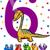 aantal · zes · cartoon · illustratie · kinderen · boek - stockfoto © izakowski