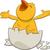 sevimli · küçük · civciv · sarı · karikatür - stok fotoğraf © izakowski