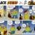czarny · komiks · ptaków · maska · uruchomić - zdjęcia stock © izakowski
