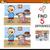 diferenças · tarefa · desenho · animado · ilustração - foto stock © izakowski