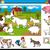 task for preschool children stock photo © izakowski