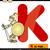 letter k for knight cartoon illustration stock photo © izakowski