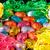 kabarık · civciv · yeşil · ot · Paskalya · bebek · çim - stok fotoğraf © jackethead