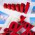 procent · podpisania · naturalnych · kolorowy · czerwony · finansów - zdjęcia stock © JanPietruszka