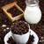 Cup · caldo · caffè · colazione · bere · coppe - foto d'archivio © janpietruszka