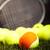 sport equipment and balls natural colorful tone stock photo © janpietruszka