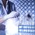 laboratuvar · biyo · organik · modern · tıbbi · cam - stok fotoğraf © JanPietruszka