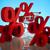 shopping supermarket cart percent sign stock photo © janpietruszka