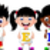 children holding paper with letters friends stock photo © jawa123