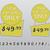 coloré · vente · autocollants · étiquettes · isolé - photo stock © jeksongraphics