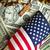 rozenkrans · kralen · Amerikaanse · vlag · houten · hout · kruis - stockfoto © jirkaejc