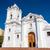 katedral · beyaz · Kolombiya · güzel · derin - stok fotoğraf © jkraft5