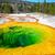 自然 · プール · 公園 · 米国 · 空 · 青 - ストックフォト © jkraft5