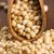 背景 · 色 · 料理 · スタジオ · シード · 穀物 - ストックフォト © joannawnuk