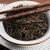 wild rice in a white ceramic bowl stock photo © joannawnuk