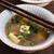 leves · japán · étel · háttér · zöld · csésze · japán - stock fotó © joannawnuk