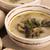 prato · cremoso · castanha · cogumelo · cogumelo - foto stock © joannawnuk