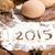 2015 · Новый · год · письма · оказанный · 3D · проверить - Сток-фото © joannawnuk