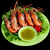 grilled shrimps seafood display on the dish ready made isolated stock photo © johnkasawa